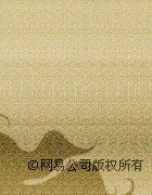 楠风收集的79款网易精美信纸(原创) - 楠风树影 - 楠风树影